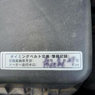 セルシオ4.3C仕様 Fパッケージ − 富山県