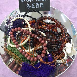 🌠MILKY WAY SALE🌌各1点500円数珠・念珠✯✶❃