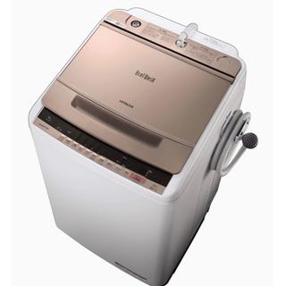 8月7日~10日取れる方、日立HITACHI全自動洗濯機BW-V...