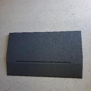 段差プレート (2.5cm用)