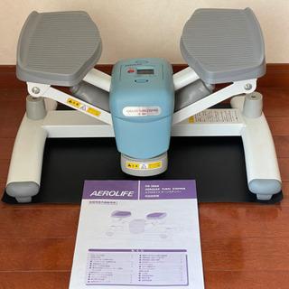 AEROLIFE 室内運動器具