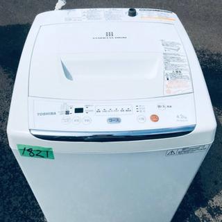 ②1821番 TOSHIBA✨東芝電気洗濯機✨AW-42M…