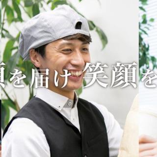 【リーダー候補】大型商業施設での館内物流管理責任者(石川エリア)