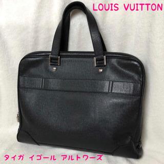 【ネット決済・配送可】Louis Vuitton ルイヴィトン ...