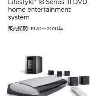 BOSE Lifestyle® 18 Series III DV...
