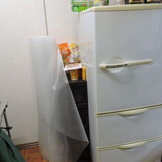 【ネット決済】冷蔵庫3段 255L 2006年製 7/31日中引...