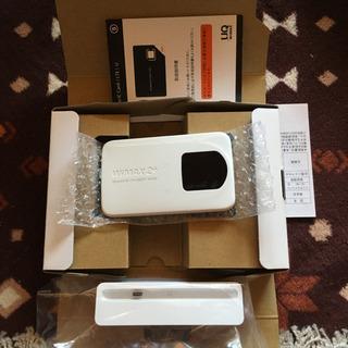 UQ WiMAX 2+