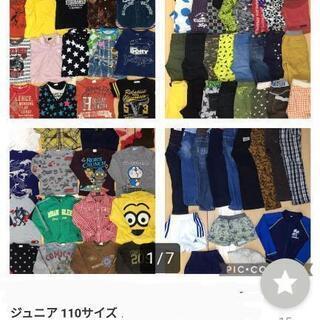 110 男の子 洋服☆下さい