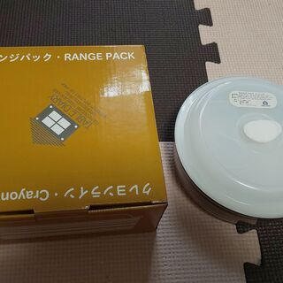 【未使用&蓋つき】深皿 蓋つき レンジパック サイズ1.5cm
