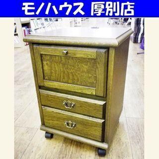 サイド収納棚 幅40×奥38×高56㎝ ナイトテーブル 小型 木...