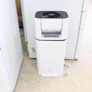 ★201 IRIS OHYAMA サーキュレーター衣類乾燥除湿機...