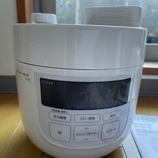【電気圧力鍋】一台 6役/siroca   SP-D131…