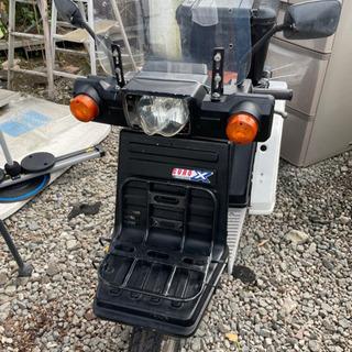 【ネット決済】HONDA GYRO-X 三輪バイク