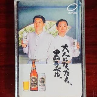 【ネット決済・配送可】トランプ  プラスチック製 年代物  美品