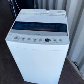 No.957 ハイアール 4.5kg洗濯機 2019年製 …