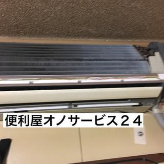 ‼️エアコンクリーニング祭り横型エアコン7700円‼️