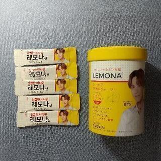 レモナ缶 BTS