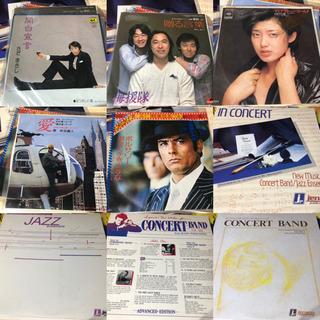 最終値下げ昭和のレコード盤