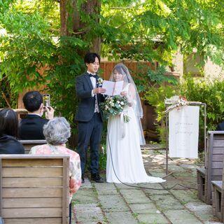 会費でできる結婚式