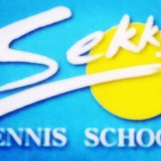 《初心者テニス》専門の個人レッスン