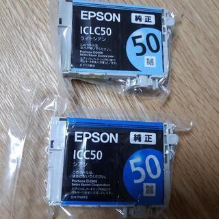EPSON純正インクカートリッジ