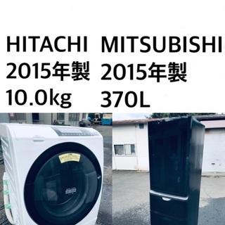✨★送料・設置無料★  10.0kg大型家電セット☆冷蔵庫…
