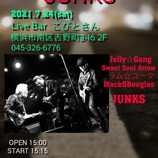 JUNKS Live@吉野町こびとさん❣️