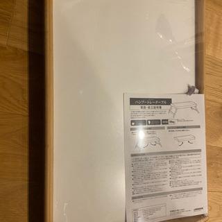 新品 バンブートレー テーブル 木製 IKEA ホワイト サイドボード パソコン机 - 家具
