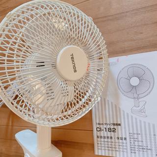 2021年製 テクノス 18cmクリップ扇風機 CI-182
