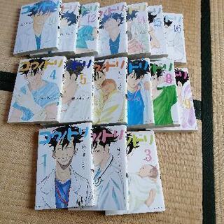 コウノドリ1〜16巻セット