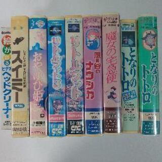 【ネット決済】VHSビデオテープ 子供用アニメ 色々 再生デッキ付