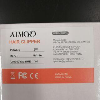 ヘアカッター ヘアクリッパー 充電式 コードレス 電池残量表示 ...