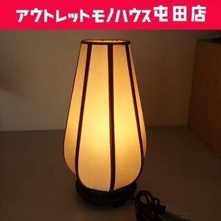 テーブルランプ 高さ34cm 照明器具 卓上ライト ☆ P…