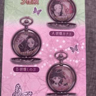 鬼滅の刃 懐中時計 〜蝶屋敷〜 全3種 - その他