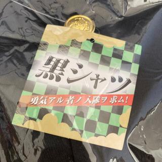 鬼滅の刃 黒シャツ 隊服 - その他