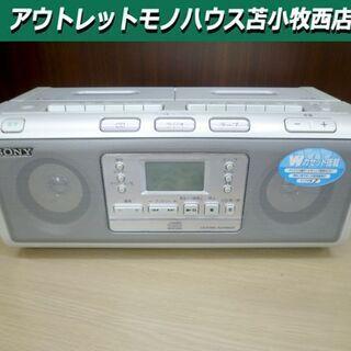 訳アリ品! ソニー ラジカセ CFD-W77 CD ラジオ Wカ...