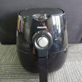 PHILIPS フィリップス  ノンフライヤー HD9220 調理器具