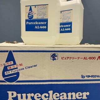 ■プロ用洗剤2L■まとめ割引あり