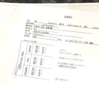 札幌近郊 送料無料 ニトリ リクライニング1Pソファ ビリーバー 本革 電動 - 売ります・あげます