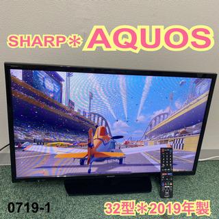 【ご来店限定】*シャープ  液色テレビ アクオス 32型 201...