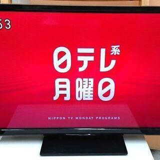 オリオン テレビ 23インチ DNX23-3BP 2015 W066