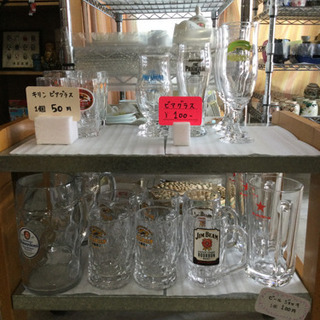 ガラス製 ジョッキ ビアグラス