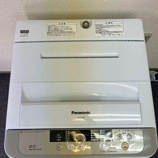 洗濯機 Panasonic 6kg 2015年製 BS04…