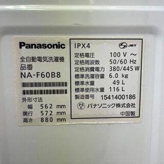 洗濯機 Panasonic 6kg 2015年製 BS040702 - 台東区