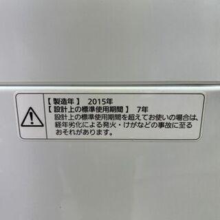 洗濯機 Panasonic 6kg 2015年製 BS040702 - 家電