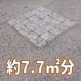【特別期間限定】天然茶御影石 カナダ産 ポリクローム 約90角 ...