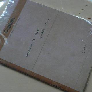 (お取引先決定しました)尾崎 豊  歌詞ノート