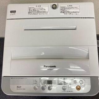 洗濯機 Panasonic 5kg 2017年製 AS06…