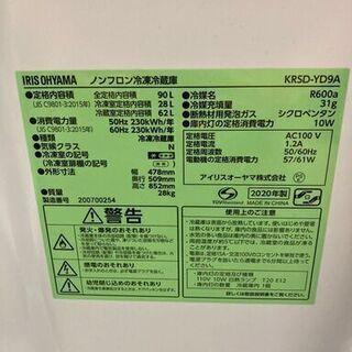 冷蔵庫 IRIS 90L 2020年製 ARS060313 - 家電