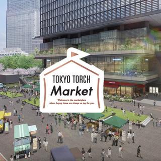 東京駅日本橋口前TOKYO TORCH Parkと町田シバヒロ芝...